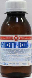 Антисептический Лосьон Косметический 100мл