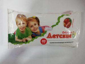 Аромика Влажные Салфетки Детские с Клубникой 40шт