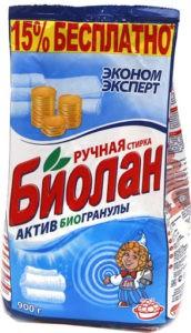 Биолан порошок стиральный Руч Эконом Эксперт пак 900гр