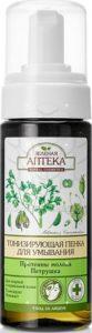 Зелёная Аптека Пенка для умывания Тонизирующая с Протеинами молока и Петрушки 150мл