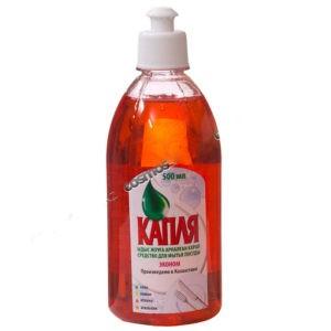 Капля Средство для мытья посуды Яблоко 500мл