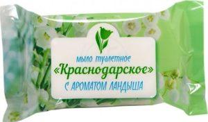 Краснодарское Туалетное Мыло с Ароматом Ландыша 200гр