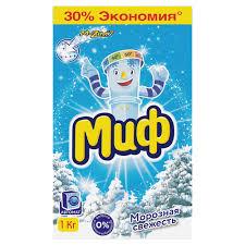 МИФ Порошок стиральный авт 3в1 Морозная свежесть 1кг