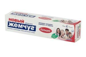 Новый Жемчуг Зубная паста Кальций 50мл