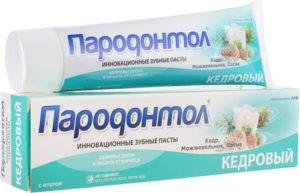 Пародонтол Зубная паста Кедровый 124гр