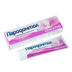 Пародонтол Зубная паста Сенситив 124гр