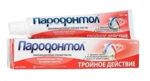 Пародонтол Зубная паста Тройное действие 124гр