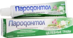 Пародонтол Зубная паста Целебные травы 124гр