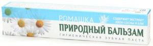 Природный Бальзам Зубная паста Ромашка 100гр