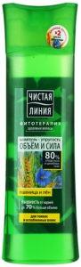 Чистая линия Шампунь Объем и Сила для ослабленных волос 400мл