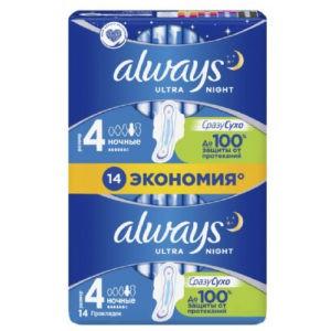 ALWAYS Ultra Женские гигиенические прокладки Night Duo 14шт