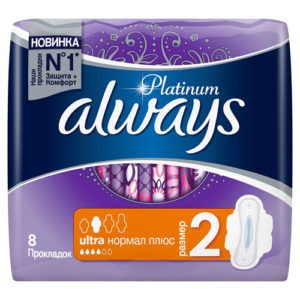 ALWAYS Ultra прокладки Platinum Collection Normal Plus Single 8шт