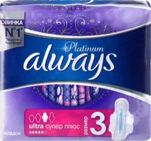ALWAYS Ultra Platinum прокладки Super Plus Single 7шт
