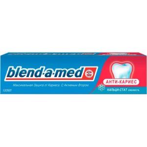 BLEND A MED Зубная паста АнтиКариес Свежесть 100мл