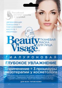 Beauty Visage Тканевая маска для лица Глубокое Увлажнение 25мл