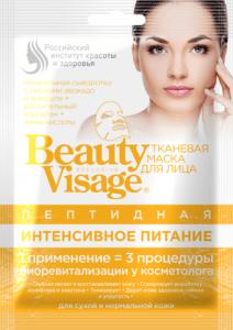 Beauty Visage Тканевая маска для лица Интенсивное Питание 25мл