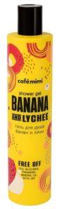 Cafe Mimi Гель для душа Банан и Личи 300мл