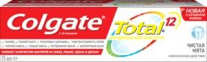 Colgate зубная паста Total 12 чистая мята 75мл