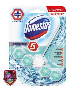Domestos туалетный блок с хлором (шарики) 55гр