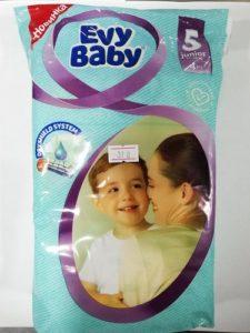 Evy Baby Подгузники Junior 11-25кг №5 4шт