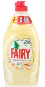 FAIRY Средство для мытья посуды Нежные руки Ромашка с витамином Е 450мл