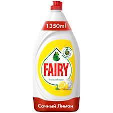 FAIRY Средство для мытья посуды Сочный лимон 1350мл