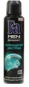 Fa Men Дезодорант спрей Охлаждающий Экстрим Extreme Cool 150мл