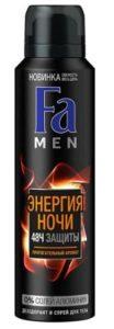Fa Men Дезодорант спрей Энергия ночи 150мл