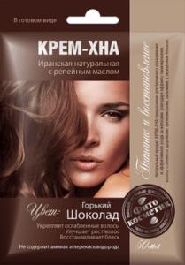 Fito Косметика Крем-Хна с Репейным маслом Горький Шоколад 50мл