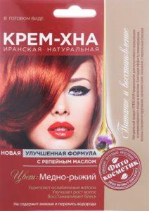 Fito Косметика Крем-Хна с Репейным маслом Медно-рыжий 50мл