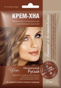 Fito Косметика Крем-Хна с Репейным маслом Натуральный Русый 50мл