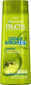 Fructis  Шампунь Сила и блеск 2в1 250мл
