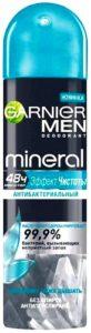 Garnier Men Спрей Эффект Чистоты для мужчин 150 мл