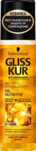 Gliss Kur Экспресс-Кондиционер Oil Nutritive 200мл
