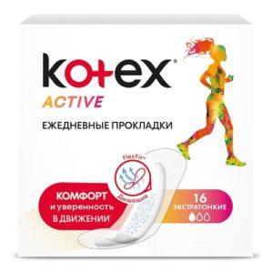 Kotex Ежедневки Active Liners 16шт