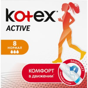 Kotex Тампоны Active Normal 8шт
