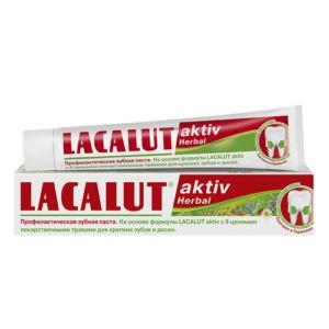 LACALUT Aktiv herbal лечебно-профилактическая зубная паста 50мл