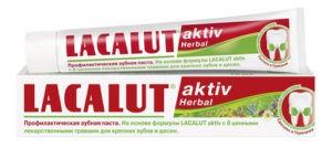 LACALUT Aktiv herbal лечебно-профилактическая зубная паста 75мл