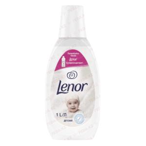LENOR Кондиционер для белья Детский 1000мл