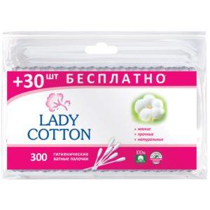 Lady Cotton Ватные палочки пакет 300шт