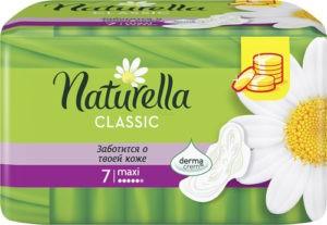 NATURELLA Classic Женские гигиенические прокладки с крылышками Camomile Maxi Single 7шт