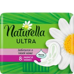 NATURELLA Ultra Женские гигиенические прокладки Camomile Maxi Single 8шт