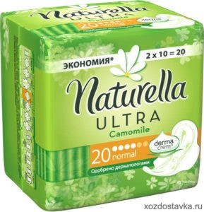 NATURELLA Ultra Женские гигиенические прокладки Camomile Normal Duo 20шт