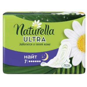 NATURELLA Ultra Женские гигиенические прокладки Night Single 7шт