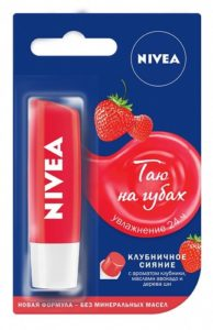 Nivea Бальзам для губ Клубничное сияние 4.8гр