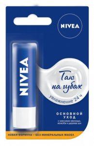 Nivea Бальзам для губ Основной уход 4.8гр