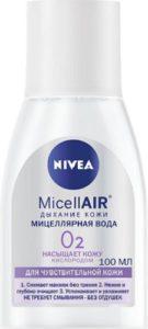 Nivea Мицеллярная вода MicellAir Дыхание кожи для чувствительной кожи 100мл