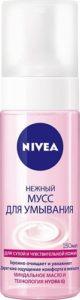 Nivea Нежный мусс для умывания (для сухой кожи) 150мл