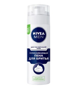 Nivea Пена для бритья для чувствительной кожи 200мл