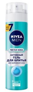 Nivea Men Гель для бритья Активный Чистая кожа 200мл